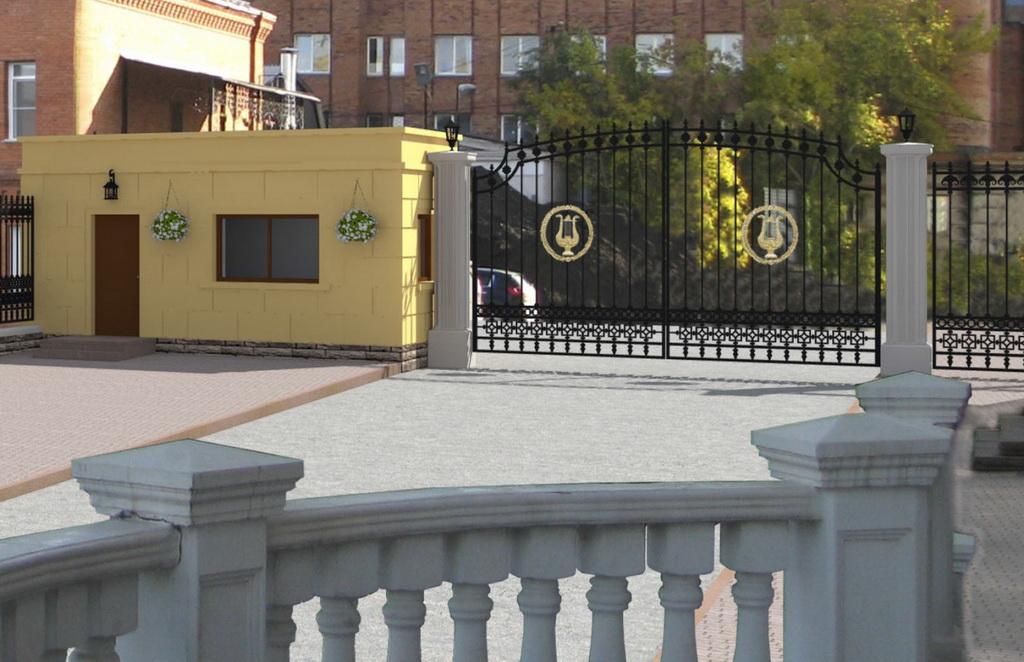 Концепция и цветовое решение капитального ограждения центрального входа на территорию ЧГАТОБ им. М.И.Глинки
