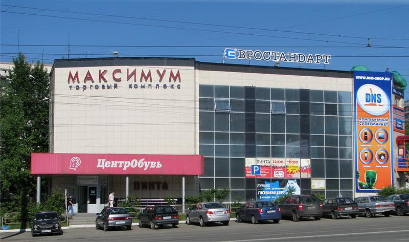 Строительство объекта»Торговый комплекс по ул.Молодогвардейцев»